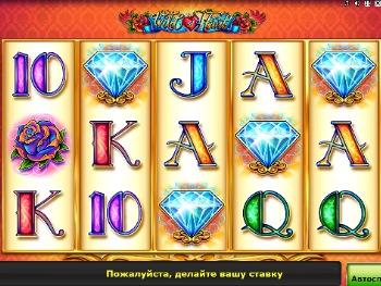 азартные игры на деньги на айфон